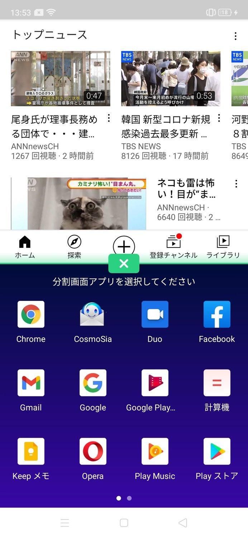 f:id:Azusa_Hirano:20210722143237j:plain