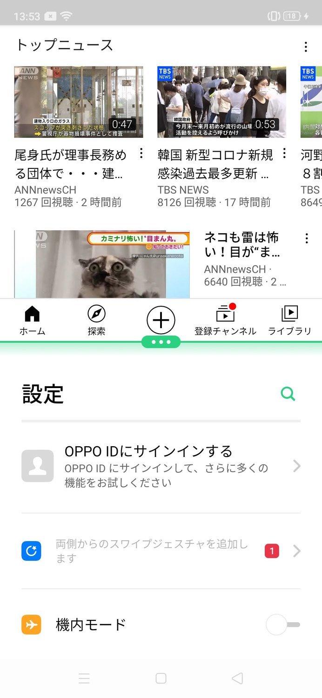 f:id:Azusa_Hirano:20210722143244j:plain