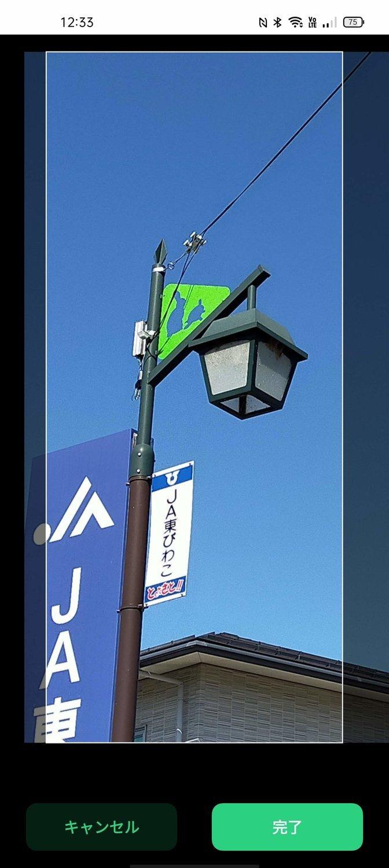 f:id:Azusa_Hirano:20210723123442j:plain