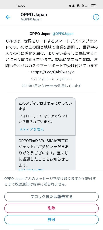 f:id:Azusa_Hirano:20210725155839j:plain