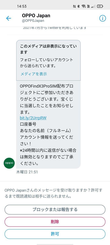 f:id:Azusa_Hirano:20210725155845j:plain