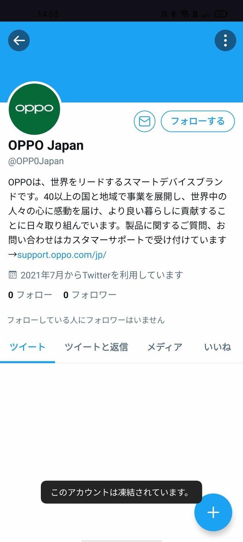 f:id:Azusa_Hirano:20210725155852j:plain