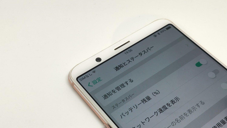 f:id:Azusa_Hirano:20210726200742j:plain