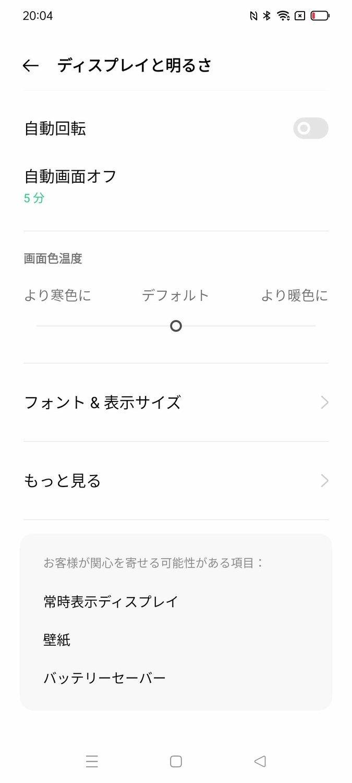 f:id:Azusa_Hirano:20210726200828j:plain