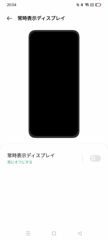 f:id:Azusa_Hirano:20210726200834j:plain