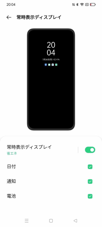 f:id:Azusa_Hirano:20210726200839j:plain