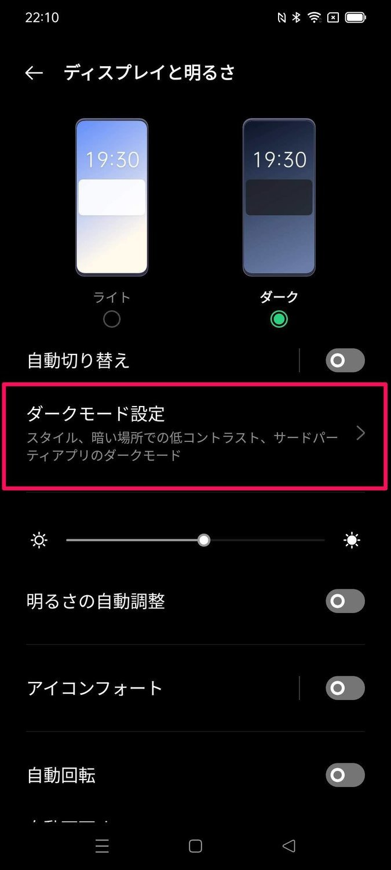 f:id:Azusa_Hirano:20210726224431j:plain