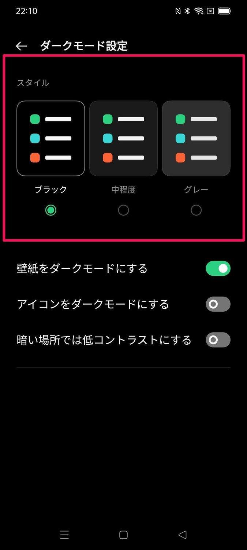 f:id:Azusa_Hirano:20210726224437j:plain