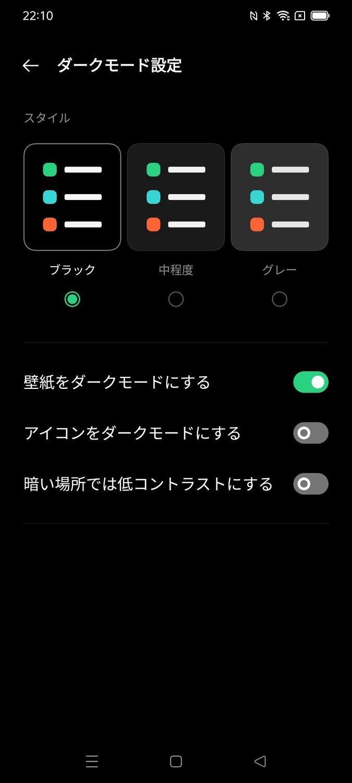 f:id:Azusa_Hirano:20210726224449j:plain