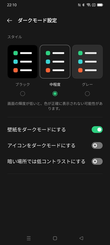 f:id:Azusa_Hirano:20210726224455j:plain