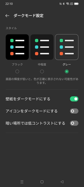 f:id:Azusa_Hirano:20210726224500j:plain