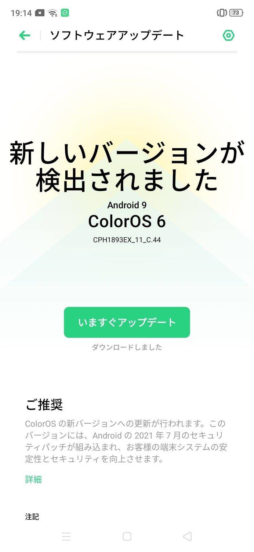f:id:Azusa_Hirano:20210727114525j:plain
