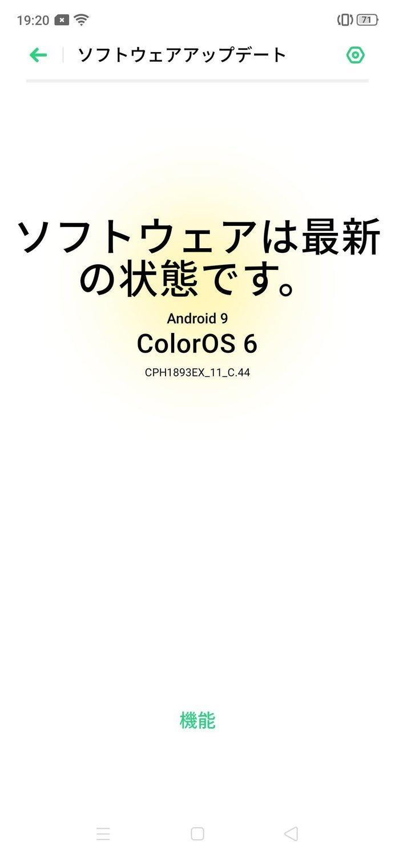 f:id:Azusa_Hirano:20210727114535j:plain
