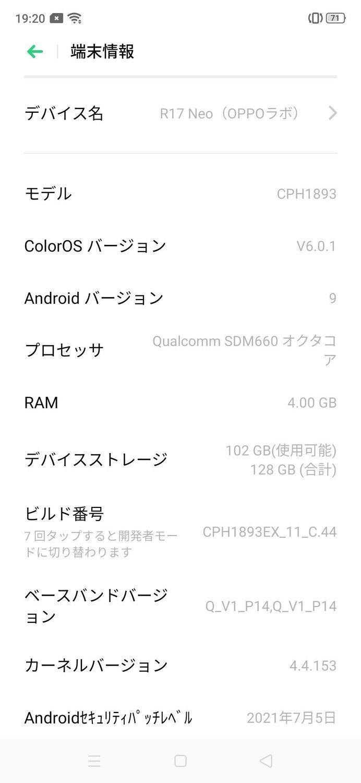 f:id:Azusa_Hirano:20210727114540j:plain