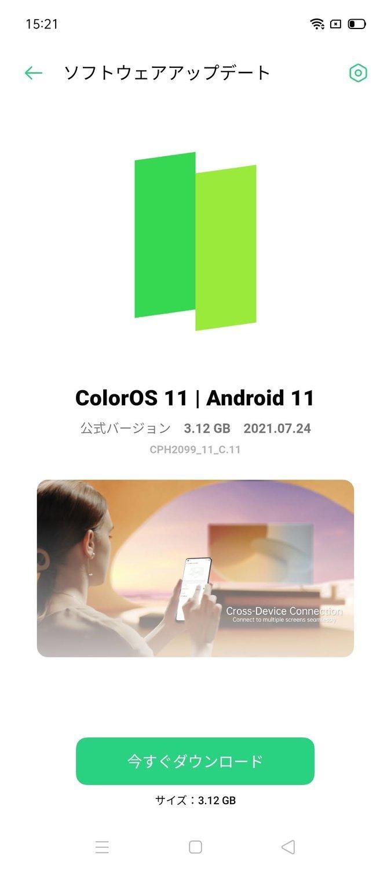 f:id:Azusa_Hirano:20210727160449j:plain
