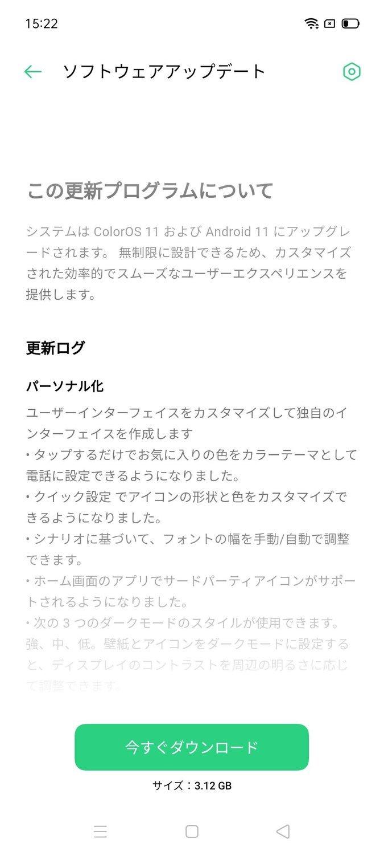 f:id:Azusa_Hirano:20210727160455j:plain