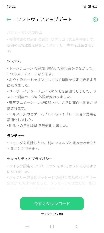f:id:Azusa_Hirano:20210727160501j:plain