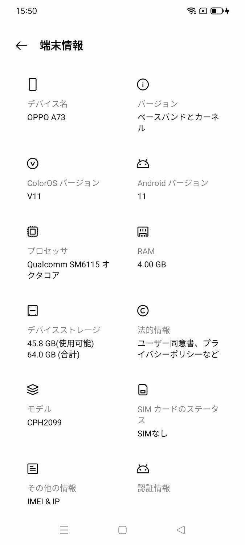 f:id:Azusa_Hirano:20210727160513j:plain