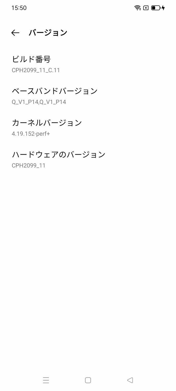 f:id:Azusa_Hirano:20210727160518j:plain