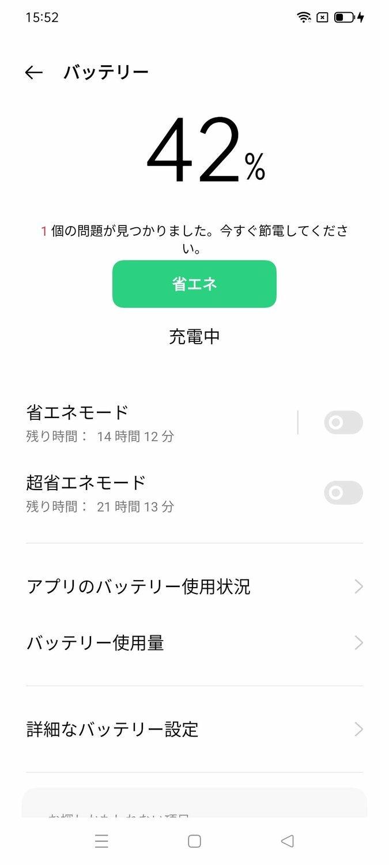 f:id:Azusa_Hirano:20210727160529j:plain