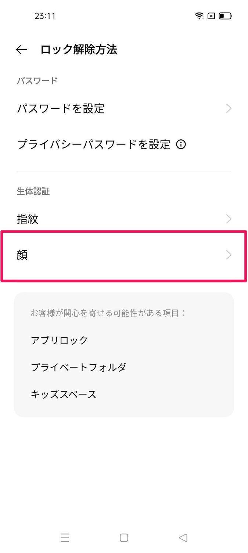 f:id:Azusa_Hirano:20210727231740j:plain