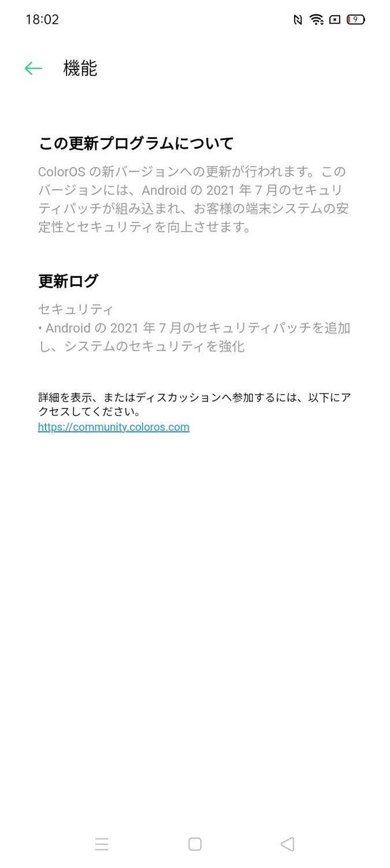 f:id:Azusa_Hirano:20210728181441j:plain