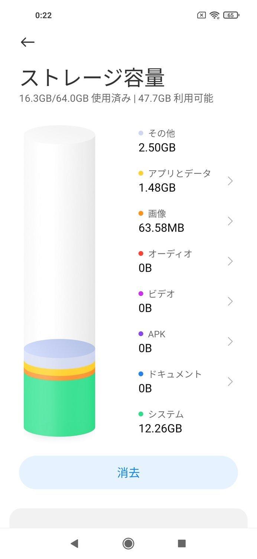 f:id:Azusa_Hirano:20210728231240j:plain