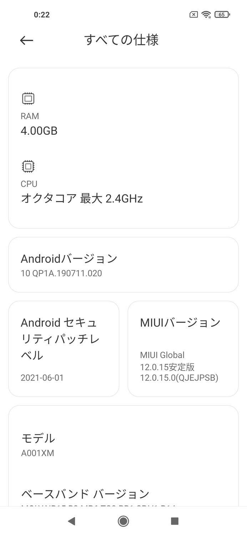 f:id:Azusa_Hirano:20210728231247j:plain