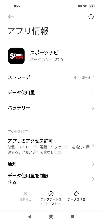 f:id:Azusa_Hirano:20210728231253j:plain