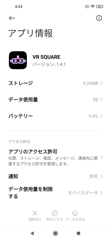 f:id:Azusa_Hirano:20210728231258j:plain