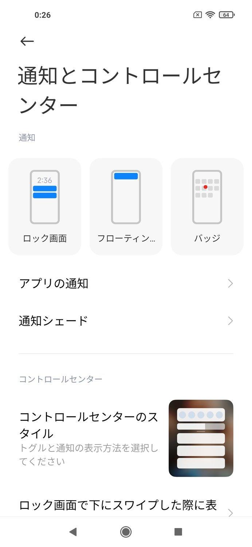 f:id:Azusa_Hirano:20210728231322j:plain