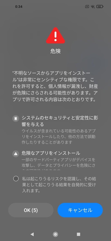 f:id:Azusa_Hirano:20210728231351j:plain