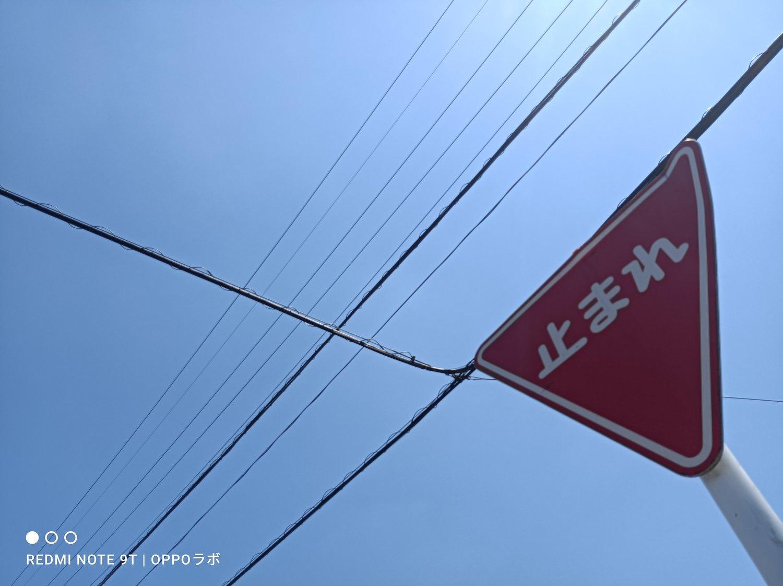 f:id:Azusa_Hirano:20210728231630j:plain