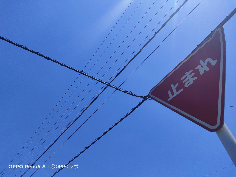 f:id:Azusa_Hirano:20210728231936j:plain