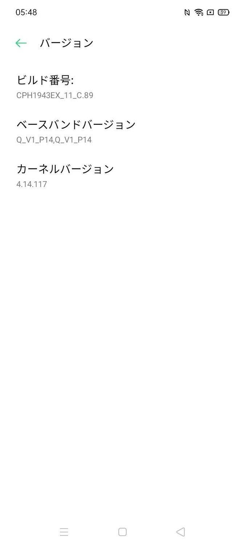 f:id:Azusa_Hirano:20210729062721j:plain