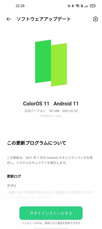 f:id:Azusa_Hirano:20210729063648j:plain