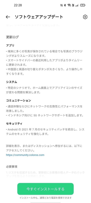 f:id:Azusa_Hirano:20210729063654j:plain
