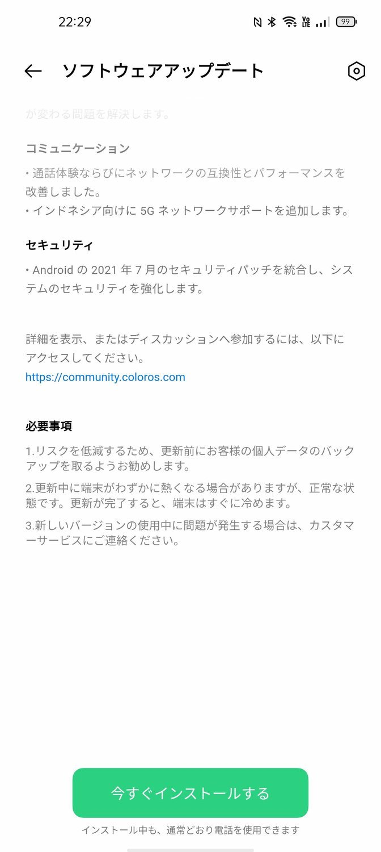 f:id:Azusa_Hirano:20210729063700j:plain