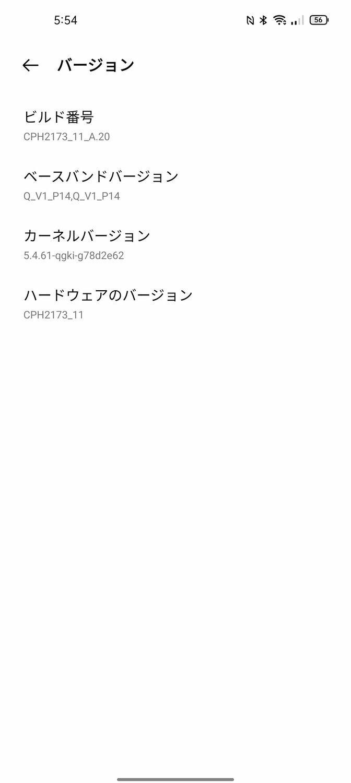 f:id:Azusa_Hirano:20210729063713j:plain