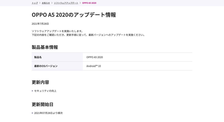 f:id:Azusa_Hirano:20210729065640j:plain