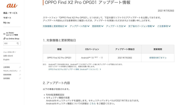 f:id:Azusa_Hirano:20210729071516j:plain