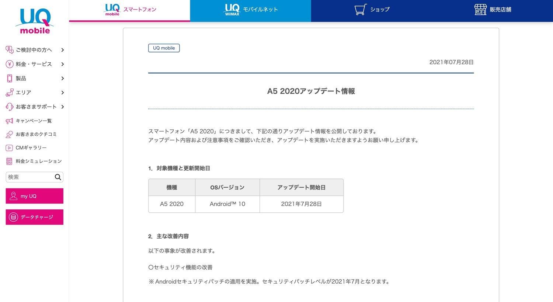 f:id:Azusa_Hirano:20210730090030j:plain