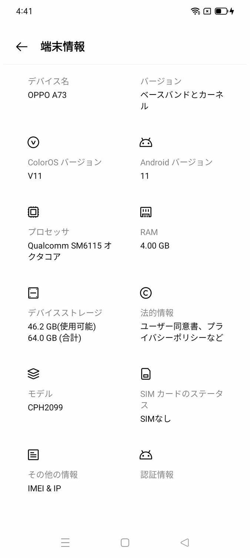 f:id:Azusa_Hirano:20210731044234j:plain