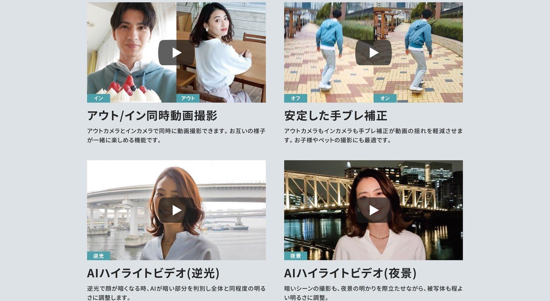 f:id:Azusa_Hirano:20210802085040j:plain
