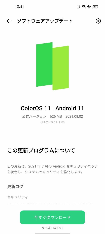 f:id:Azusa_Hirano:20210804141636j:plain