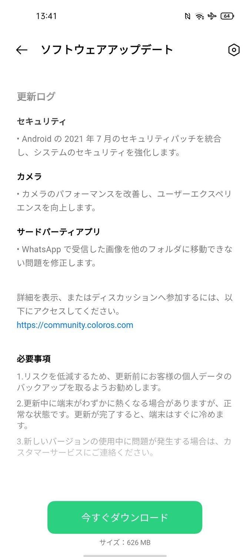 f:id:Azusa_Hirano:20210804141641j:plain