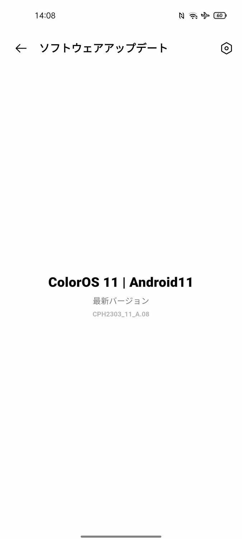 f:id:Azusa_Hirano:20210804141646j:plain