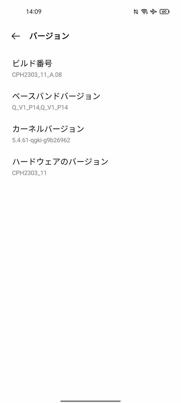 f:id:Azusa_Hirano:20210804141656j:plain