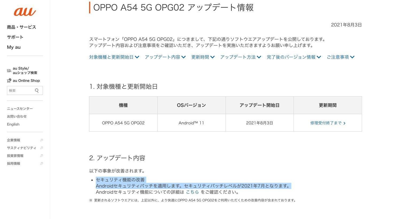 f:id:Azusa_Hirano:20210804143831j:plain