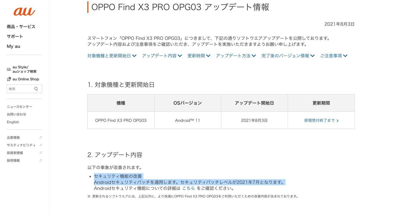 f:id:Azusa_Hirano:20210804150217j:plain